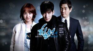 Download Korean Movies