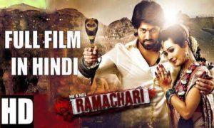 khatrimaza South Movies